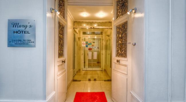 メアリーズ ホテル レピュブリック - パリ - 建物