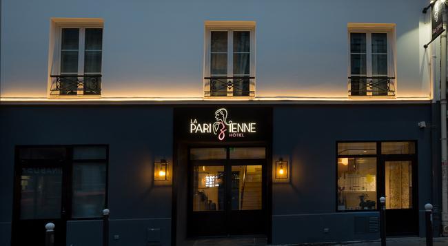 オテル ラ パリジエンヌ バイ エレガンシア - パリ - 建物