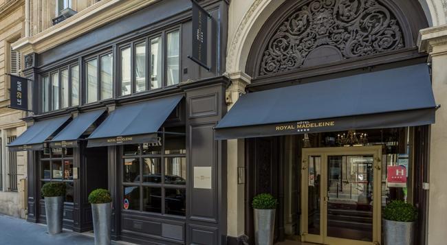 Hotel Royal Madeleine - パリ - 建物