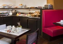ホテル ル コリセー - パリ - レストラン