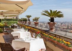 サン フランチェスコ アル モンテ - ナポリ - レストラン