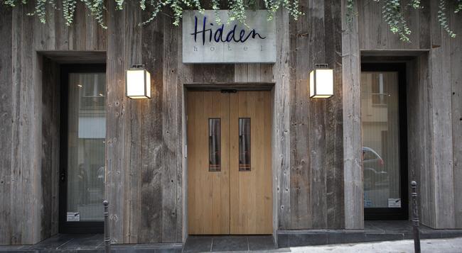 ヒドゥン ホテル バイ エレガンシア - パリ - 建物