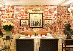 フランソワ プルミエ - パリ - レストラン