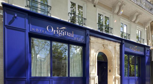 オテル オリジナル パリ - パリ - 建物