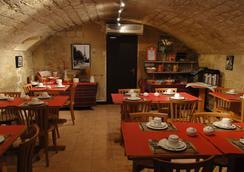 ホテル ヴィラ ラファイエット パリ IX - パリ - レストラン