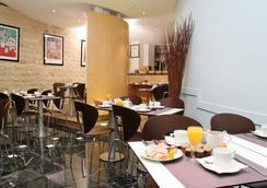 オテル アルブ サン ミッシェル - パリ - レストラン