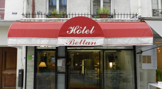 ホテル ベラン - パリ - 建物