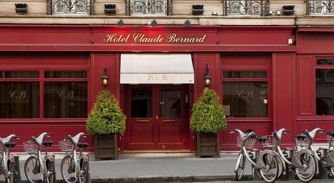 ホテル クロード ベルナール サン ジェルマン - パリ - 建物