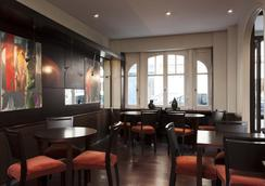 ホテル ドゥ ラヴニール - パリ - レストラン