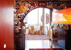 Golden Pebble Hotel - メルボルン - レストラン