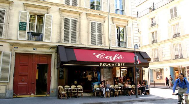 Pension Residence Du Palais - パリ - 建物