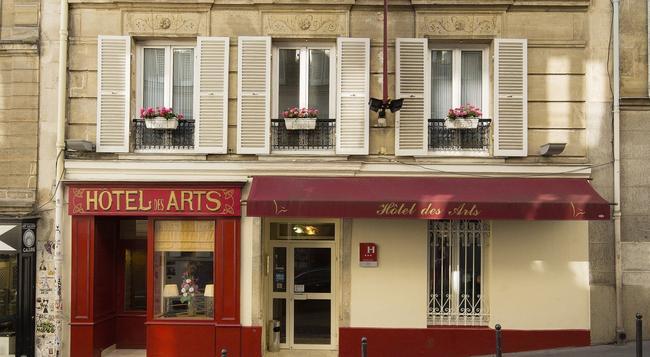 オテル デ ザール - パリ - 建物