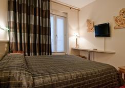 アベロテル モンパルナス - パリ - 寝室