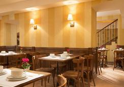 セントラル ホテル パリ - パリ - レストラン