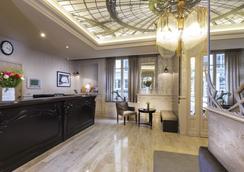 グランド ホテル デ バルコン - パリ - ロビー