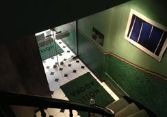ホテル アゴラ - パリ - ロビー