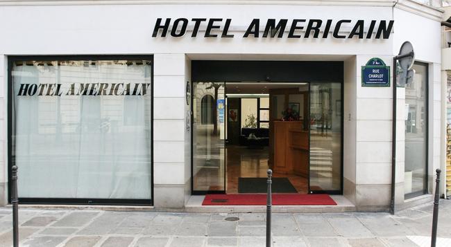 ホテル アメリカン - パリ - 建物