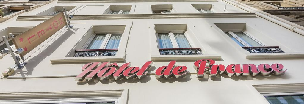 ホテル ドゥ フランス カルチェ ラタン - パリ - 建物