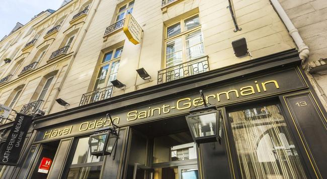 オテル オデオン サンジェルマン - パリ - 建物