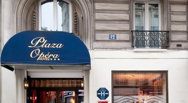 ホテル プラザ オペラ - パリ - 寝室
