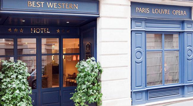 ベストウエスタン パリ ルーヴル オペラ - パリ - 建物
