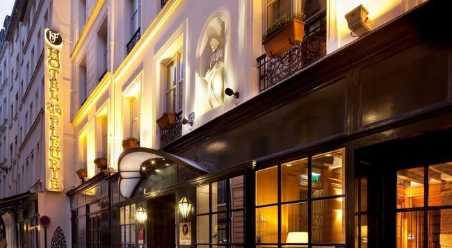 ホテル ドゥ フルーリ - パリ - 建物