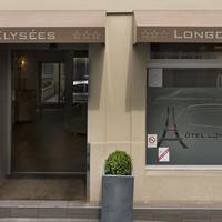 ロンシャン エリゼ Hotel Entrance