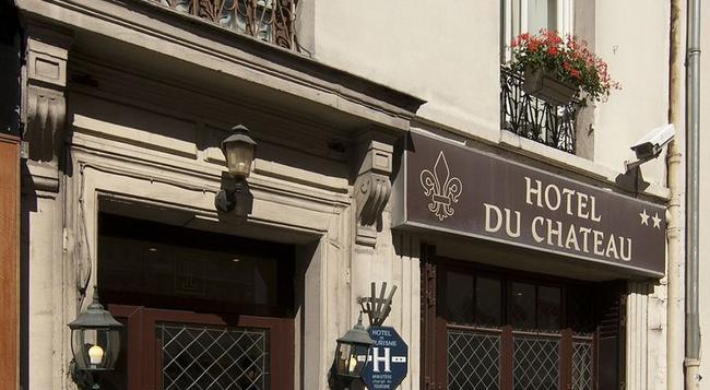 ホテル ドゥ シャトー - Vincennes - 建物