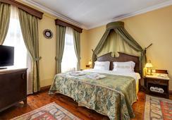 アリーナ ホテル スペシャル クラス - イスタンブール - 寝室