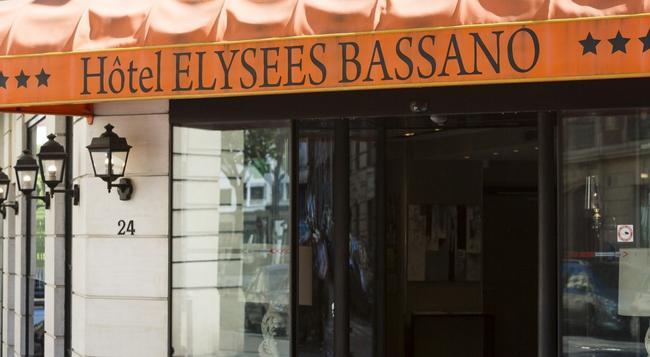 オテル エリーゼ バサノ - パリ - 建物