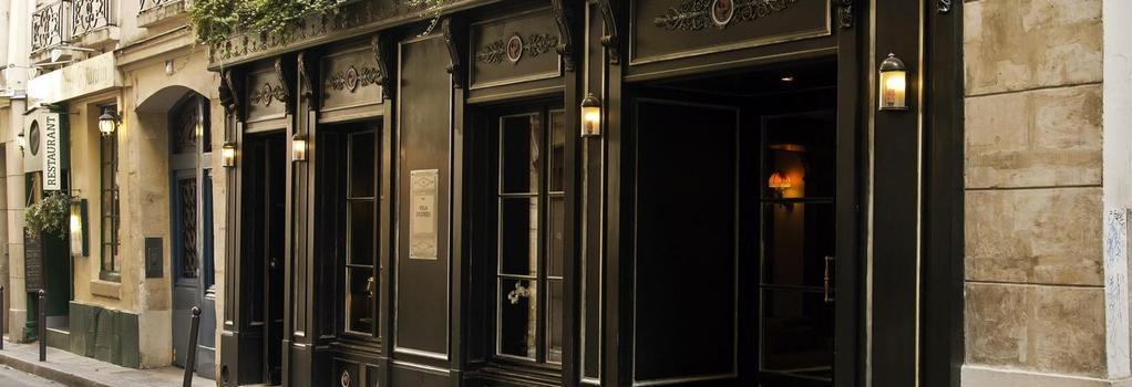 ホテル レジデンス デ ザール - パリ - 建物