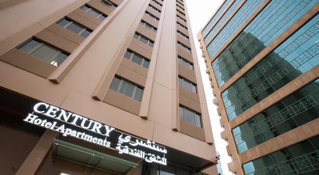 センチュリー ホテル アパートメント - アブダビ - 建物