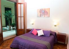ミルハウス ホステル アベニュー - ブエノスアイレス - 寝室