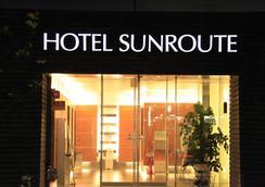 ホテルサンルート東新宿 - 東京 - 建物