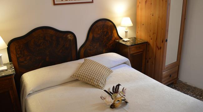 ホテル サン サミュエレ - ヴェネチア - 寝室