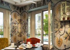 ホテル ル ノートル ダム サン ミッシェル - パリ - レストラン
