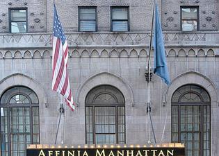 マンハッタン NYC アン アフィニア ホテル
