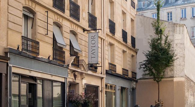 ホテル テイラー - パリ - 建物