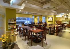 カーサ デラックス ホテル - 香港 - レストラン