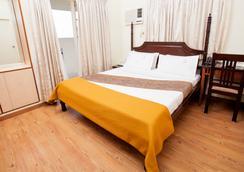 Le Park Inn - チェンナイ - 寝室