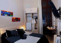 Amable Buenos Aires Hostel Boutique - ブエノスアイレス - 寝室