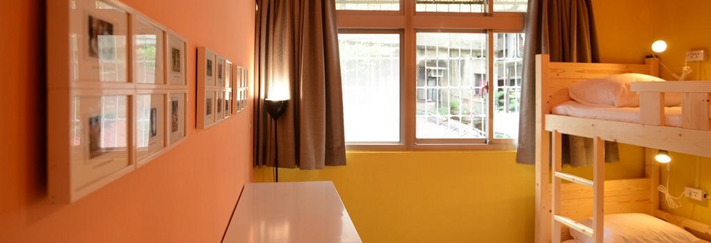 Homewalk Guesthouse TPE - 台北市 - 寝室