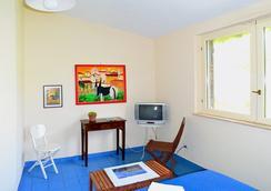 Eurialo Green Suites - シラクーサ - 寝室