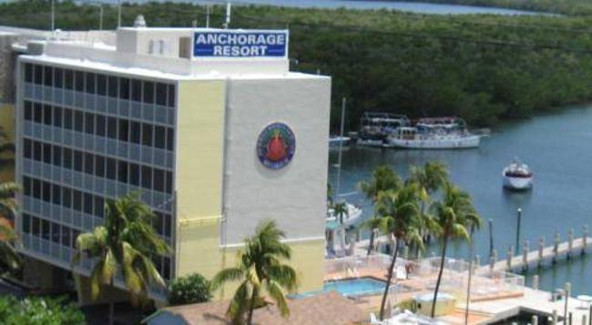 Anchorage Resort & Yacht Club - キーラーゴ - 建物
