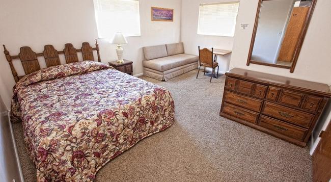 Chateau Apres Lodge - パーク・シティー - 寝室
