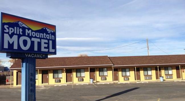 Split Mountain Motel - Vernal - 建物