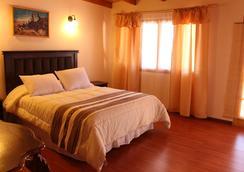Hotel Geiser del Tatio - San Pedro de Atacama - 寝室