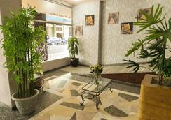 Hotel Del Centro - グアヤキル - ラウンジ