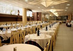 Hotel Don Juan Tossa - Tossa de Mar - レストラン