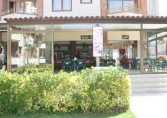 Aparthotel Las Mariposas - リョレート・デ・マル - バー